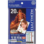 Kokuyo Inkjet Paper Glossy Post Card Kj-D11H-20 Office Stationery