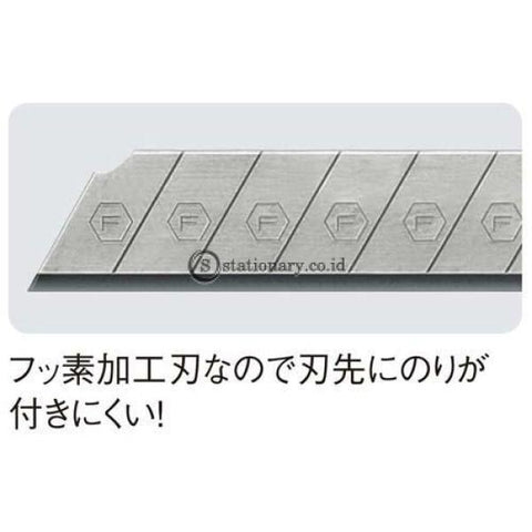 Kokuyo Isi Cutter Ha-S150-5 Office Stationery