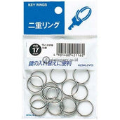Kokuyo Key Ring 17Mm Rin-217B Office Stationery