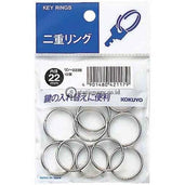 Kokuyo Key Ring 22Mm Rin-222B Office Stationery
