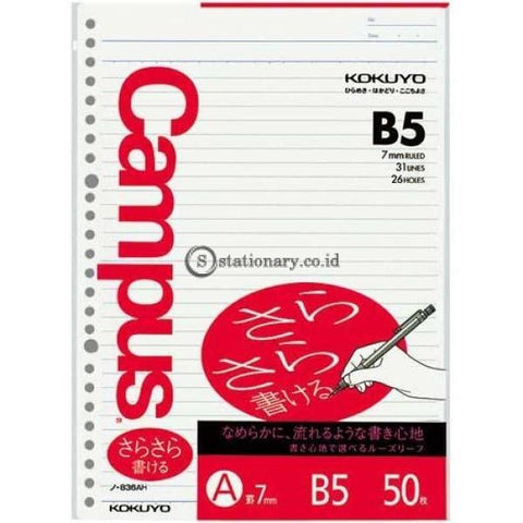 Kokuyo Loose Leaf 50 Lembar B5 7Mm N-836Ah Office Stationery