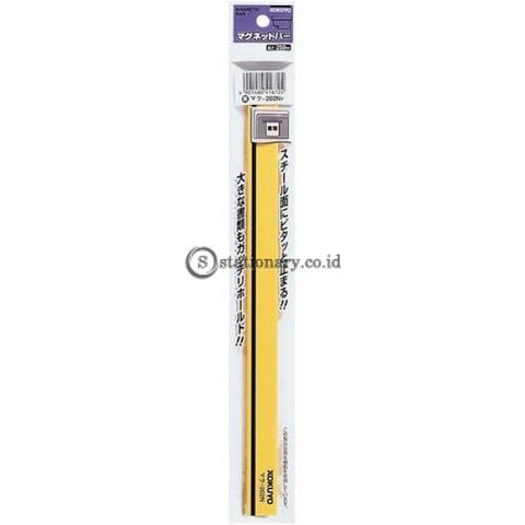 Kokuyo Magnet Bar 25Cm Maku-202N Magnet-Bar-Maku-202N-Black Office Stationery Equipment