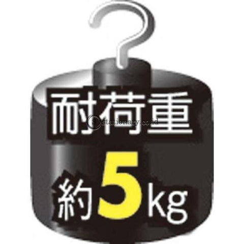 Kokuyo Magnet Hook Kait 5Kg Fuku-225 Office Stationery Promosi