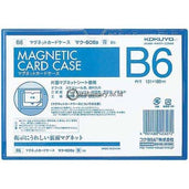 Kokuyo Magnetic Card Case B6 Maku-606 Kokuyo Maku-606-Blue Office Stationery Equipment