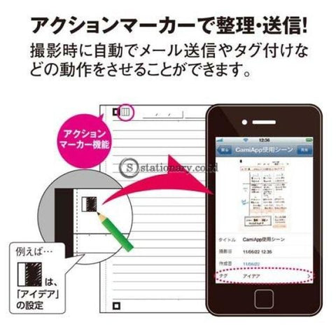 Kokuyo Notebook Ring Camiapp A5 6Mm S-Tca91B Office Stationery
