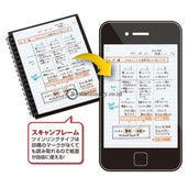 Kokuyo Notebook Ring Camiapp A6 6Mm S-Tca92B Office Stationery