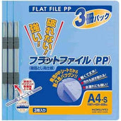 Kokuyo Pp Flat File A4 Fu-H10-3 Blue Office Stationery