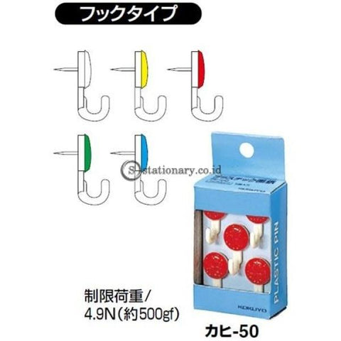 Kokuyo Push Pin Hook Kahi-50 Push-Pin-Kahi-50-Blue Office Stationery
