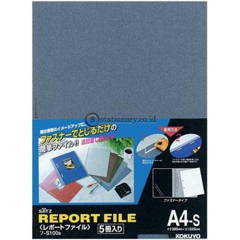 Kokuyo Report File Fu-S100 S100R Office Stationery