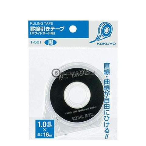 Kokuyo Ruling Tape (1Mm) T-501 Office Stationery Equipment Promosi