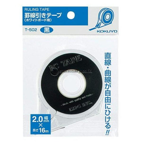 Kokuyo Ruling Tape (2Mm) T-502 Office Stationery Equipment Promosi