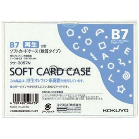 Kokuyo Soft Card Case B7 Kuke-3057N Office Stationery