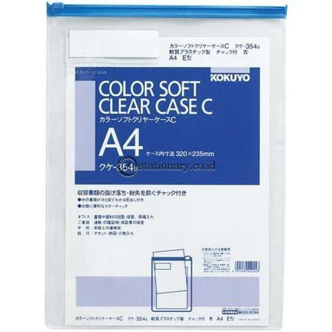 Kokuyo Soft Clear Case A4 Kuke-354B Office Stationery