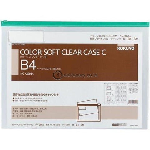 Kokuyo Soft Clear Case B4 Kuke-304B Kokuyo Kuke-304-Blue Office Stationery