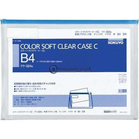 Kokuyo Soft Clear Case B4 Kuke-324 Kokuyo Kuke-324-Blue Office Stationery