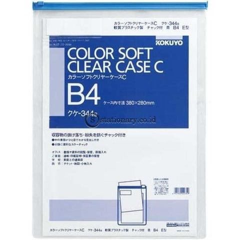 Kokuyo Soft Clear Case B4 Kuke-344B Office Stationery