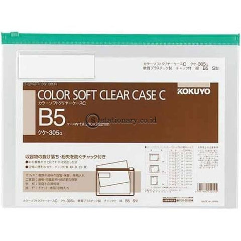 Kokuyo Soft Clear Case B5 Kuke-305B Kokuyo Kuke-305B-Blue Office Stationery