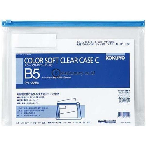 Kokuyo Soft Clear Case B5 Kuke-325 Kokuyo Kuke-325-Blue Office Stationery