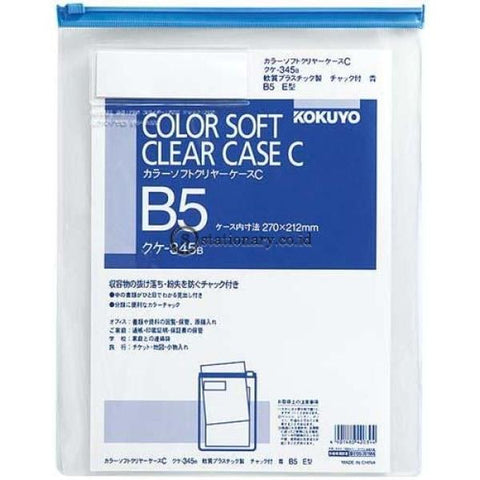 Kokuyo Soft Clear Case B5 Kuke-345B Office Stationery