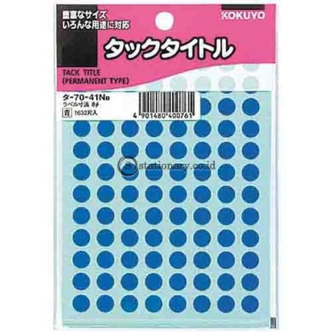 Kokuyo Tack Title 8Mm T-70-41N Tack-Title-8Mm-Kokuyo-T-70-41N-Red Office Stationery Promosi
