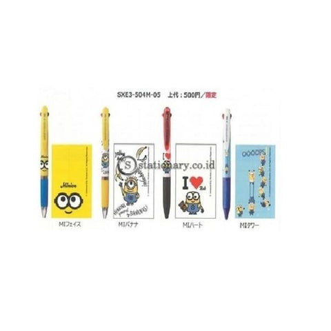 new-jetstream-3-color-minions-series-limited-edition-0-5mm
