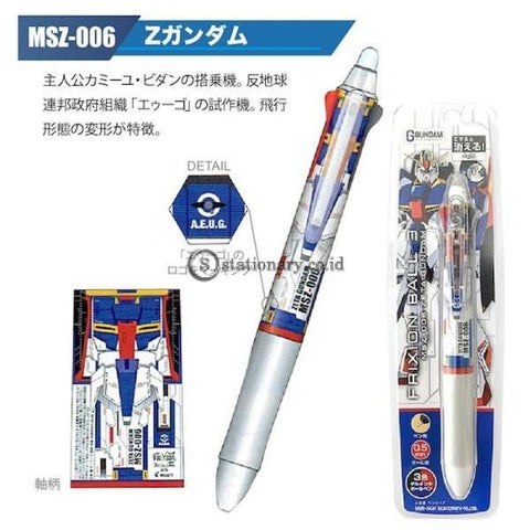 Pilot Frixion 3 Warna Gundam 0.5mm 3 Color Pen MSZ-006 Zeta Gundam