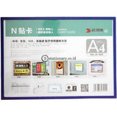 Pixel Card Case Adhesive With Frame A4 Office Stationery Promosi