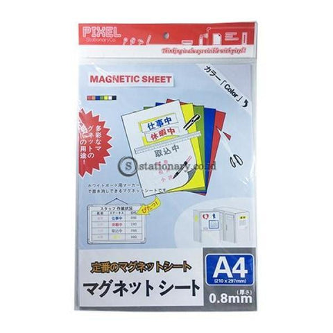 Pixel Magnetic Sheet A4 (210X297Mm) 0.8Mm Pxl-101 Office Stationery