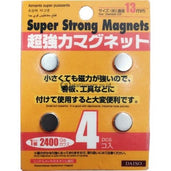 Super Strong Magnet Neodymium 3Mm X 4 Office Stationery
