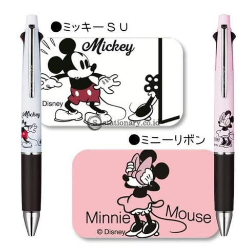 Uni Jetstream 4 & 1 0,5mm Series Disney New Edition MSXE5-1500D-05
