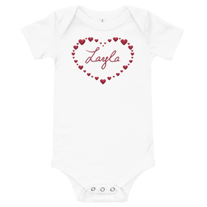 Name in heart T-Shirt, customizable. ByJackson.org.