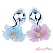 Flower Buttplugs (5945608634530)