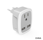 PP-A-3 European Travel Plug Adapter