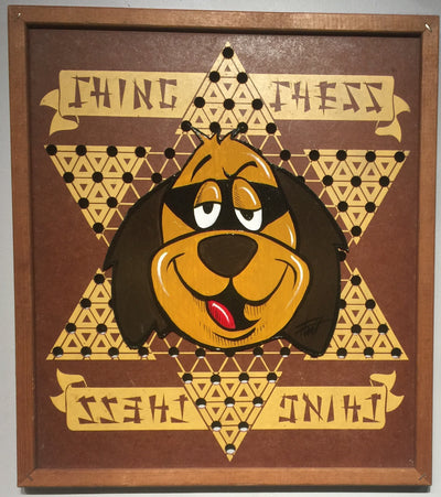 """Hong Kon Phooey"" by William ""Bubba"" Flint  $125"