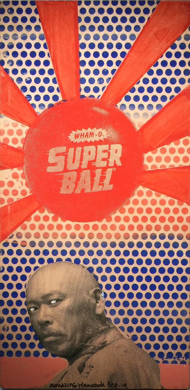 """Superball Samurai"" by The AMAZING Hancock Brothers"
