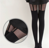 Pantyhose • Opaque Black with Lined Panel