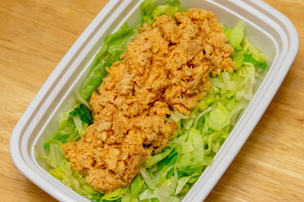 Buffalo Ranch Chicken Salad NEW