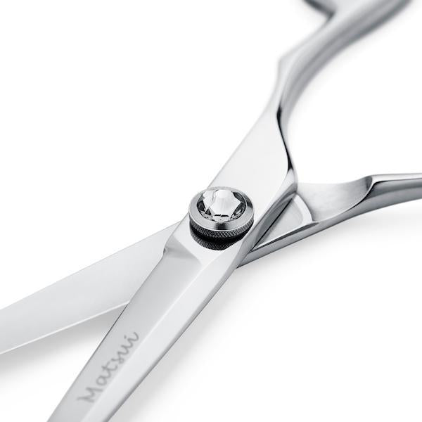 2020 Lefty Matsui Swarovski Crystal Elegance Scissors & Thinning Shears Combo (Limited Edition)