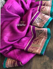 Designer Tussar Silk - Purple Banarasi Border
