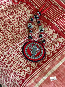 Tussar Gicha Scripted - Beige Red Black Printed