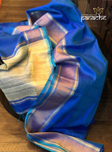 Spun Silk - Persian Blue Firozi