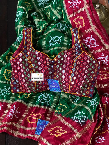 Designer Blouse - Maroon Glass mirror work