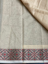 Cotton Silk - Beige Black