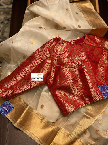 Designer Blouse - Rust Red Golden Brocade