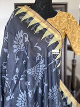 Designer Blouse - Greenish Golden Brocade