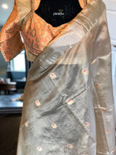 Designer Blouse - Peach Antique Zari