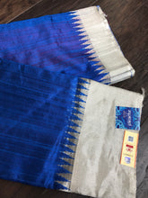 Raw Silk -  Royal Blue Magenta Silver Border