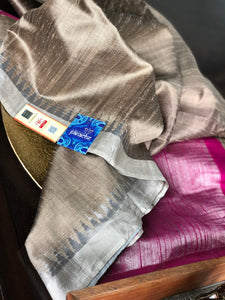 Raw Silk -  Light Taupe shade Magenta Silver Border