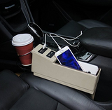 Premium USB Car Seat Catcher - Blissful Delirium