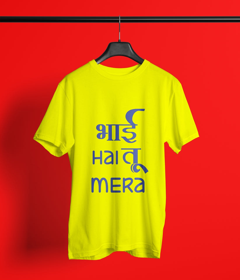 d43417852 Buy Now Bhai Hai Tu Mera Cotton T-Shirt on trendyduniya.in OFFERS ...